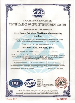 CERTIFICATION OF QUALITY MANAGEMENT SYSTEM